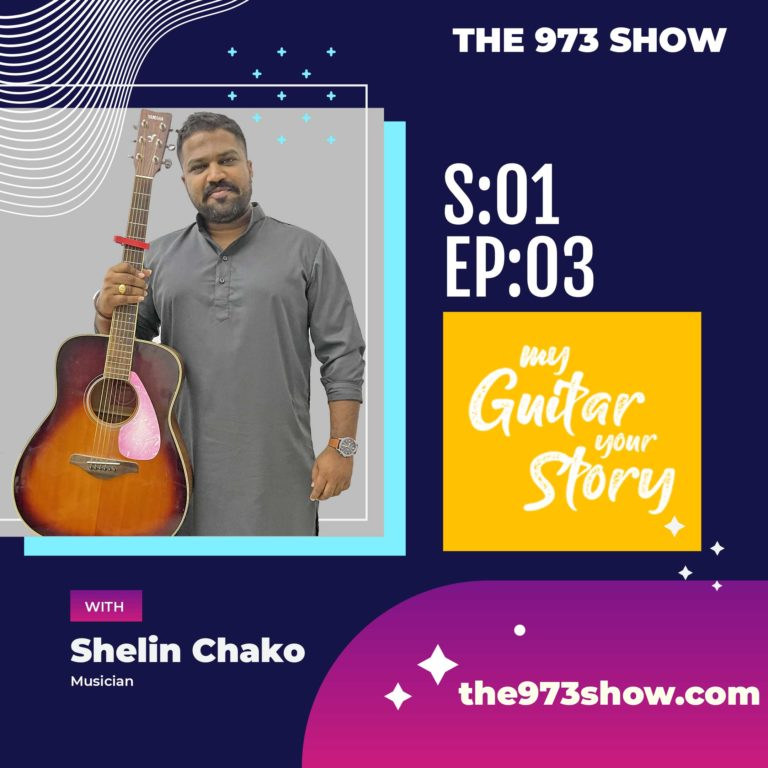 Shelin Chako and his love for his Guitar S:01-EP:03