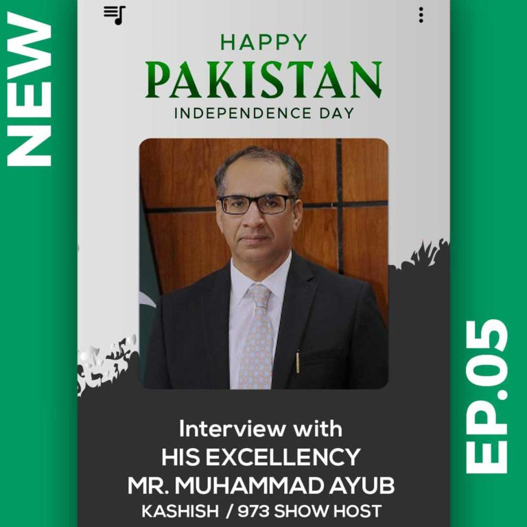 Special Message from His Excellency Muhammad Ayub – Ambassador of Pakistan to the Kingdom of Bahrain.